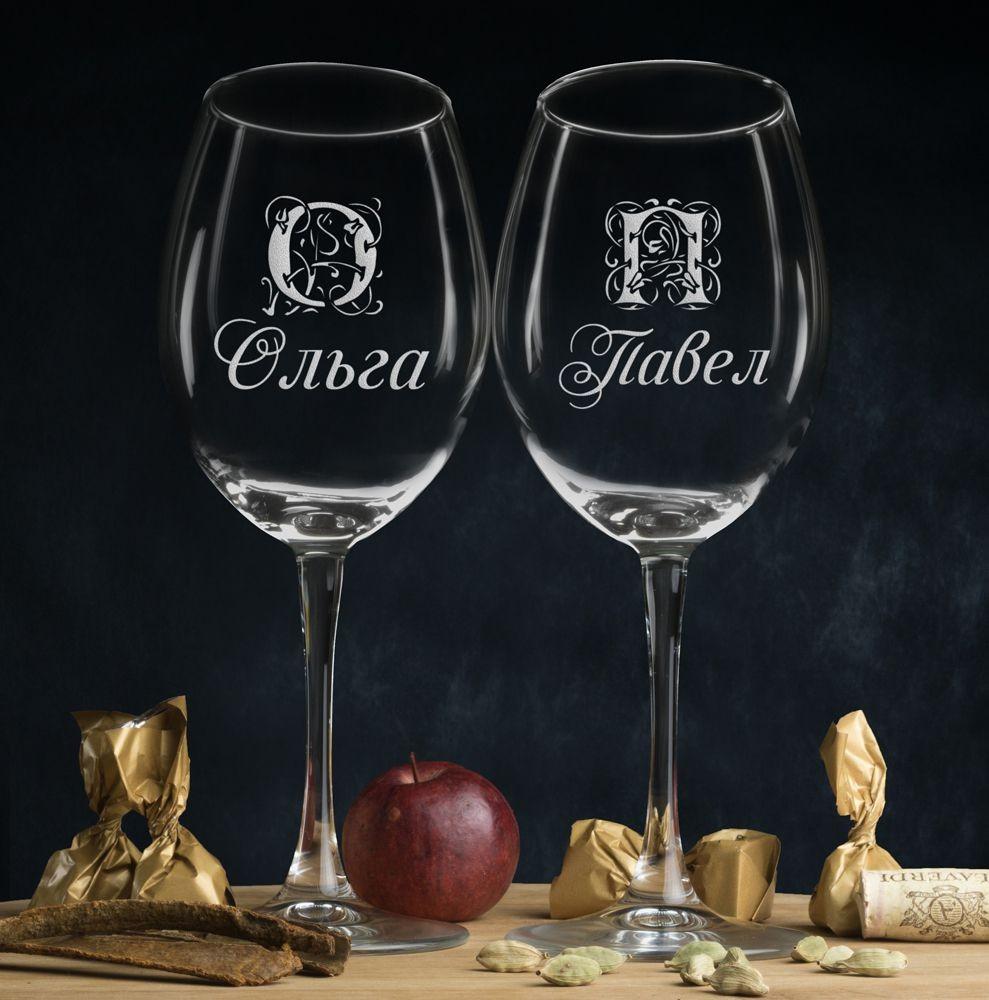 Комплект персональных бокалов для вина