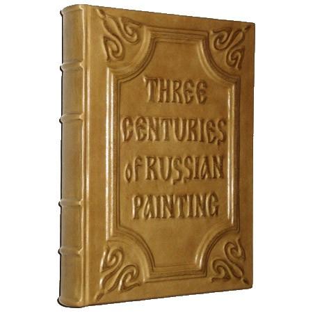 Три века русской живописи (на английском языке)