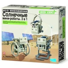 Набор-конструктор «Солнечные мини роботы» 3 в 1