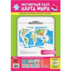 Магнитный пазл Карта мира