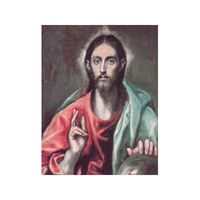 Репродукция картины Христос Спаситель