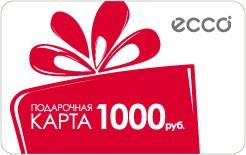 Подарочная карта (сертификат) ECCO 1000р.