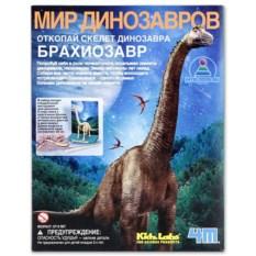 Набор «Мир динозавров – Брахиозавр»