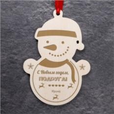 Деревянная ёлочная игрушка Снеговик для подруги