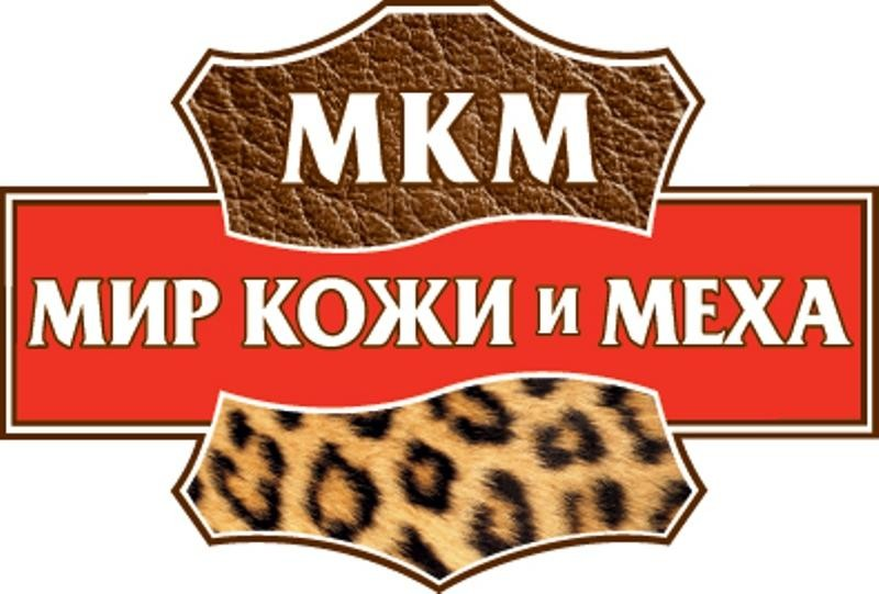 Подарочный сертификат Мир кожи и меха (3000р.)