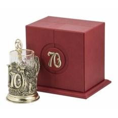 Набор для чая в кожаном футляре С юбилеем-70 лет, бронза