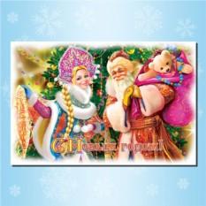 Почтовая карточка «Дед Мороз и Снегурочка»