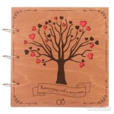 Книга пожеланий в деревянной обложке Дерево