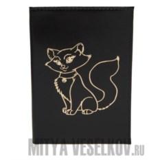 Обложка для паспорта Spektr-cat