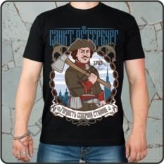 Мужская футболка Петр 1, russian pride