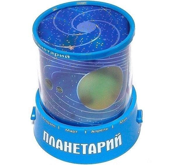 Ночник-проектор зведного неба Планетарий