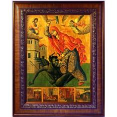 Иконп Марина Антиохийская Святая, побивающая беса
