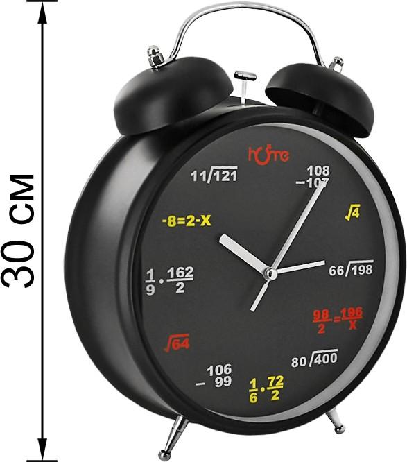 Мегабудильник «Занимательная арифметика»