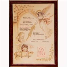 Подарки своими руками для крестной от крестницы