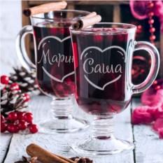 Набор именных бокалов для глинтвейна «Влюбленные»