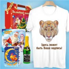 Набор с подарочной футболкой «Львица»