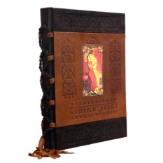 Подарочная книга Камасутра