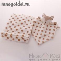 Детский плед с игрушкой-сплюшкой Сладкая Лисичка