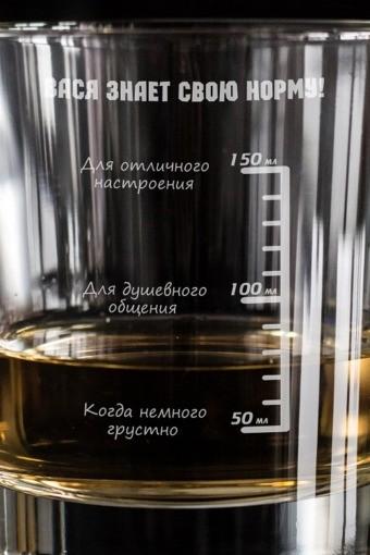 Стакан для виски с текстом Шкала отличного настроения
