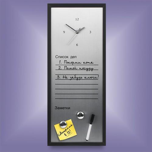 Доска-часы Заметки-пометки