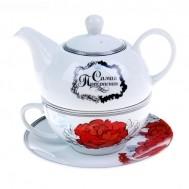 Подарочный чайный набор «Самая прекрасная»