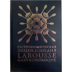 Гастрономическая энциклопедия Larousse Gastronomique том IX