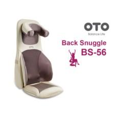Массажная накидка OTO Back Snuggle BS-56