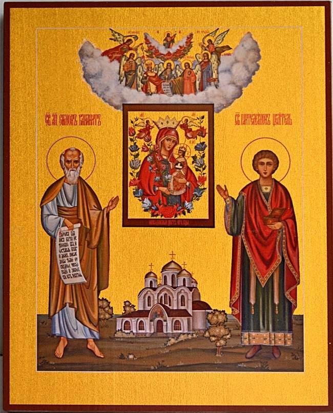 Икона на доске Симон Кананит и Пантелеймон Целитель