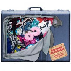 Наклейка на чемодан «Дамская сумочка»