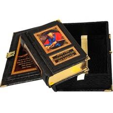 Книга Золотая энциклопедия мудрости (в коробе)