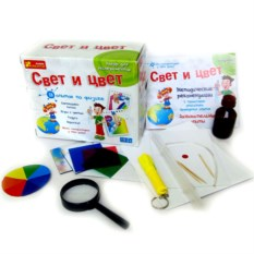 Набор для экспериментов «Свет и цвет»