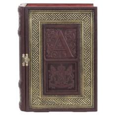 Книга-бар Эликсир мудрости