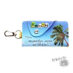 Ключница Ключи от райского места на земле