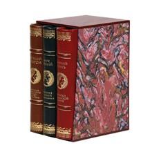 Сборник в трех томах Мудрость римских правителей