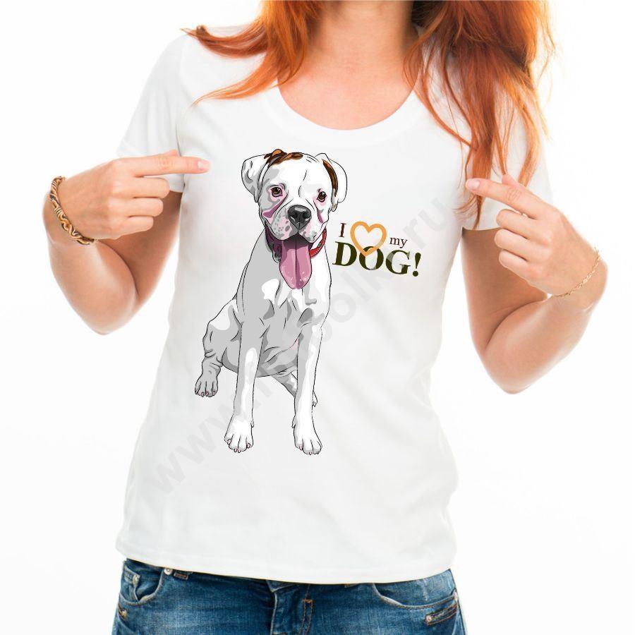 Женская футболка Я люблю свою собаку