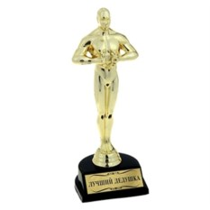 Оскар Лучший дедушка