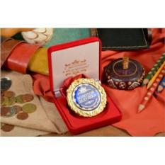 Подарочная медаль «Золотой дедушка»