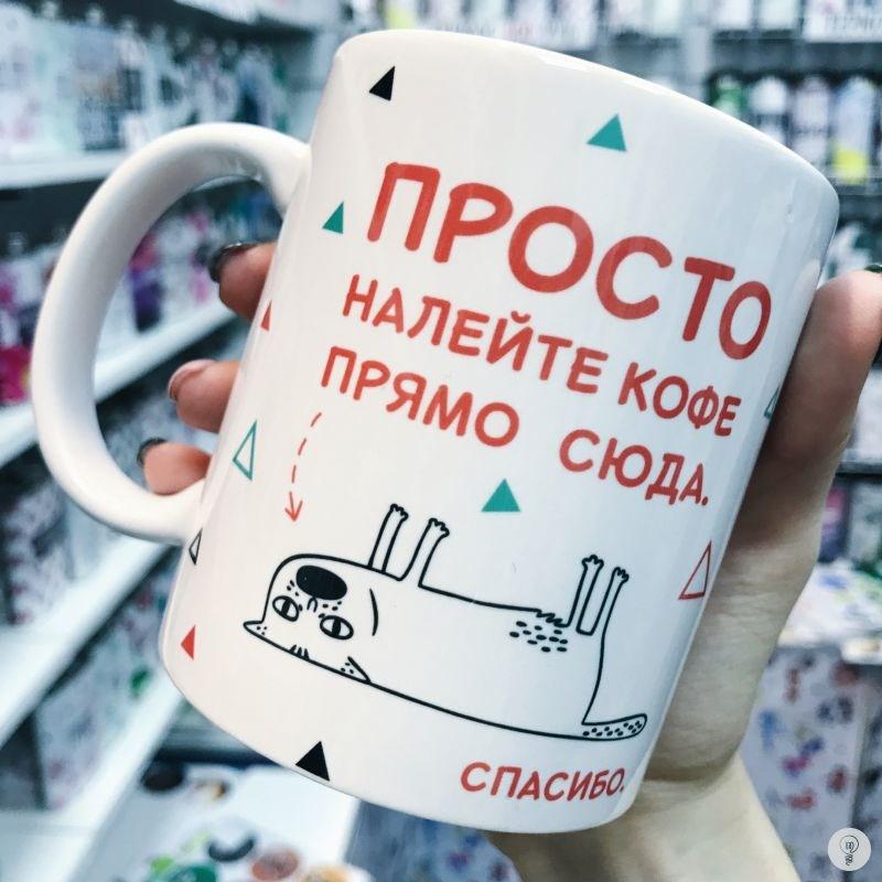 тогда картинка залейте кофе сюда главное, что нужно