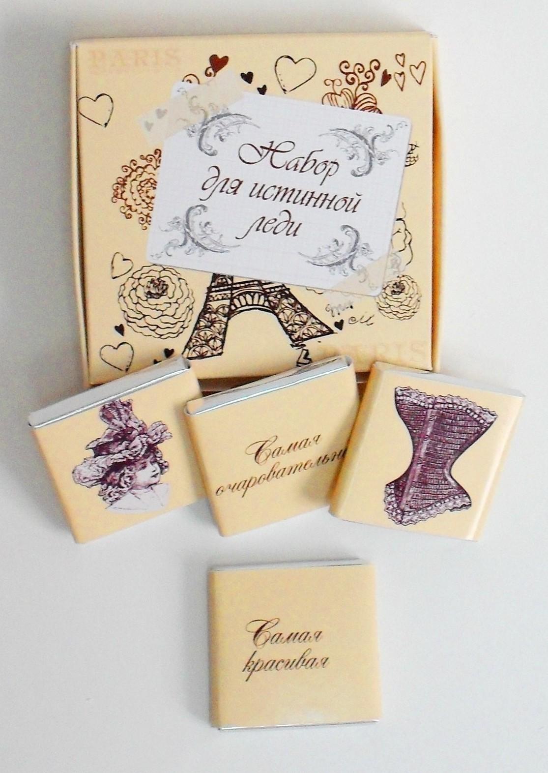 Шоколадный мини-набор Набор для истиной леди