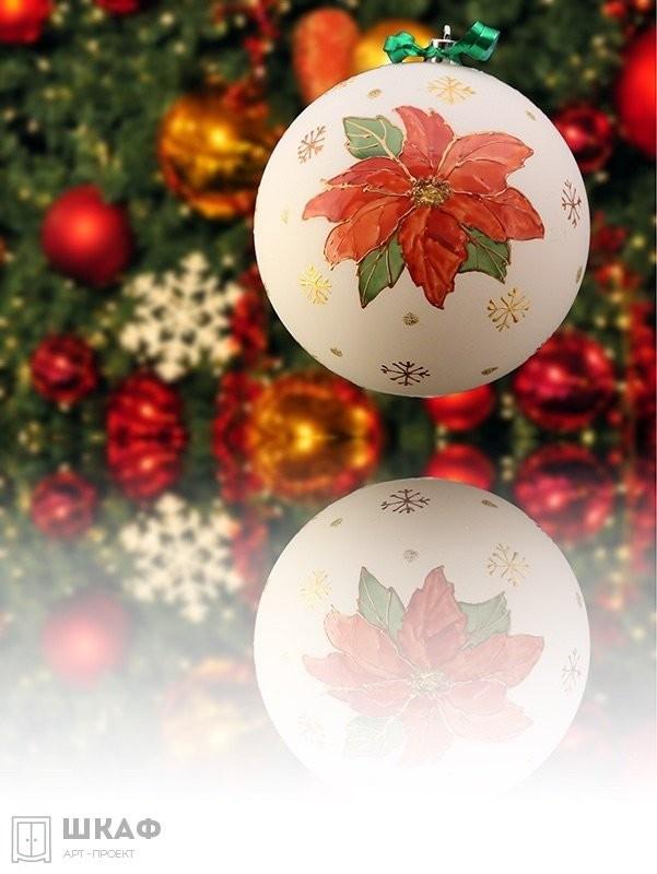 Новогодний шар Рождественский цветок