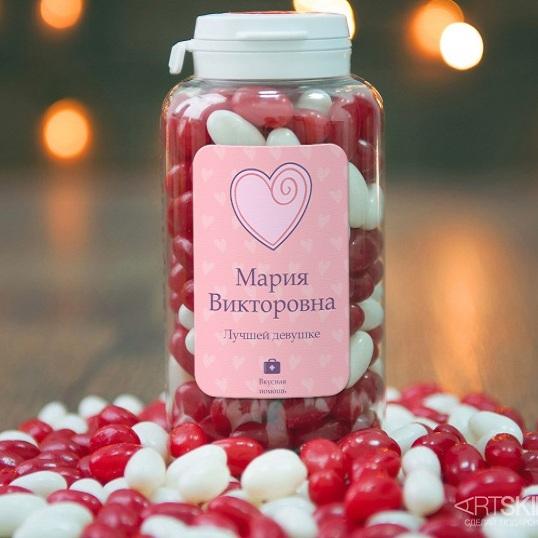 Вкусная помощь В День святого Валентина