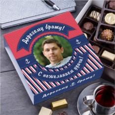Бельгийский шоколад в подарочной упаковке Дорогому брату