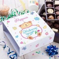 Бельгийский шоколад в подарочной упаковке Друзья навсегда