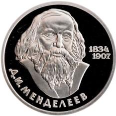Монета 150-летие со дня рождения химика Д. И. Менделеева