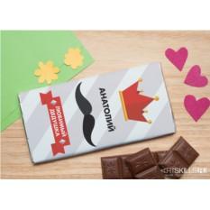 Шоколадная открытка «Усы»