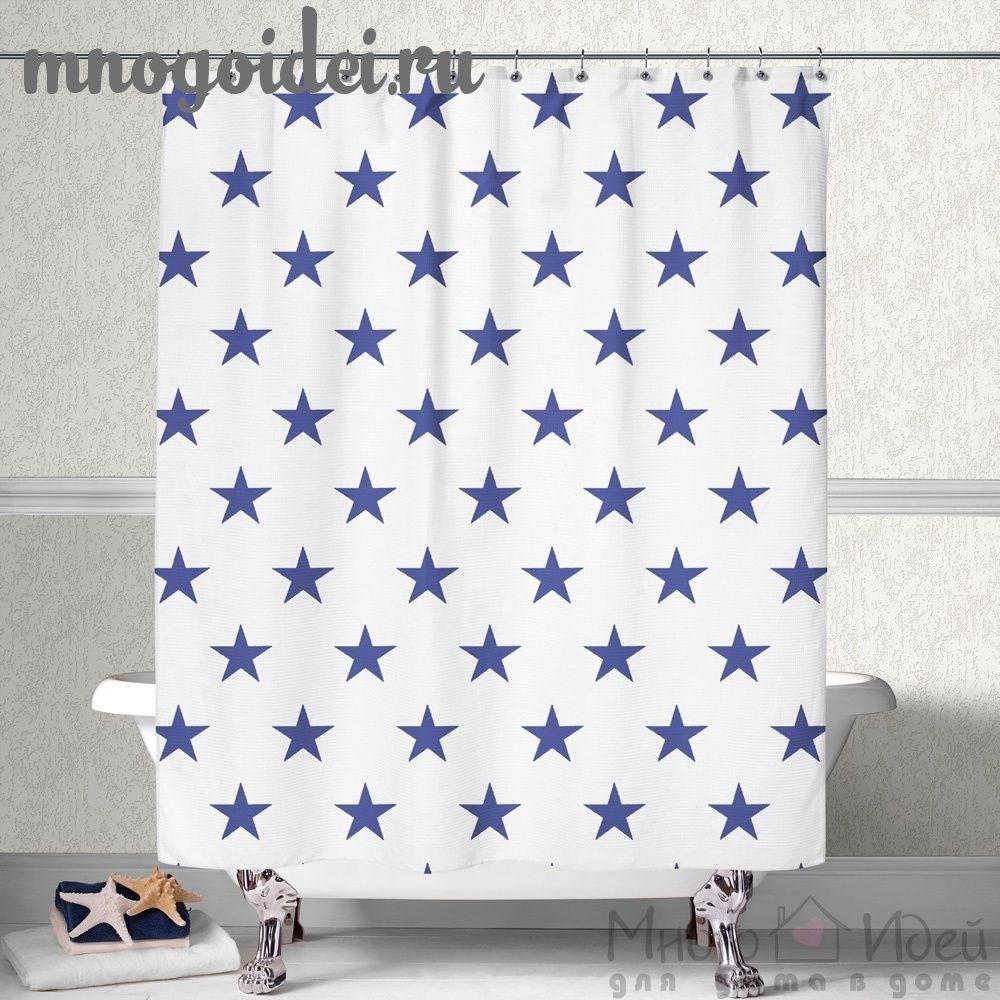 Шторка для ванной комнаты Звездный час: синий