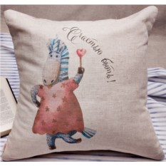 Декоративная подушка Единорог-леди. Счастью быть