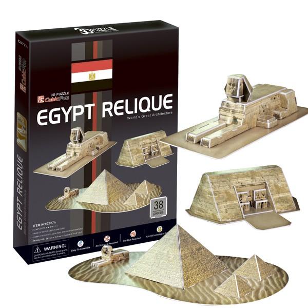 3D пазлы Cubic Fun Египетские пирамиды