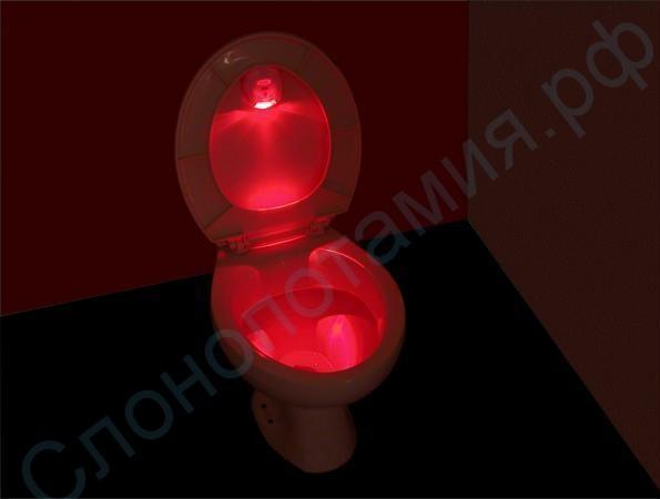 Светодиодная подсветка для унитаза