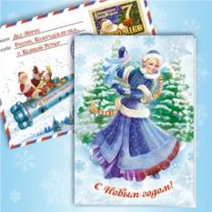 Открытка в конверте «Танец Снегурочки»